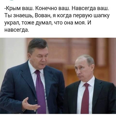 Развернутые оккупантами в Крыму ЗРК С-400 угрожают самолетам на территории 4 стран, - МинВОТ - Цензор.НЕТ 7490