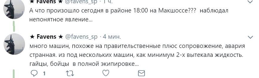 Ворог за добу здійснив 22 обстріли, втрат серед українських воїнів немає, чотирьох окупантів знищено, - штаб ОС - Цензор.НЕТ 5217