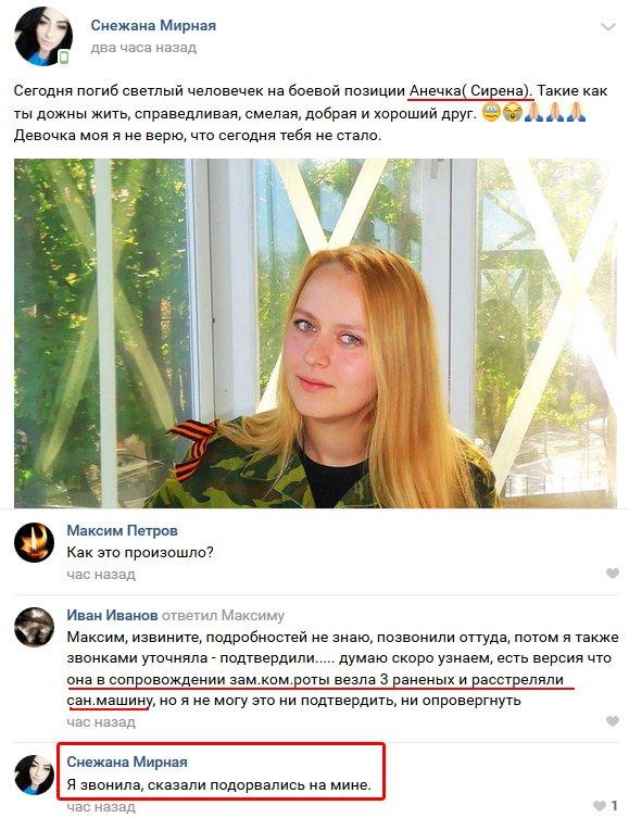 Ворог за добу здійснив 22 обстріли, втрат серед українських воїнів немає, чотирьох окупантів знищено, - штаб ОС - Цензор.НЕТ 9688