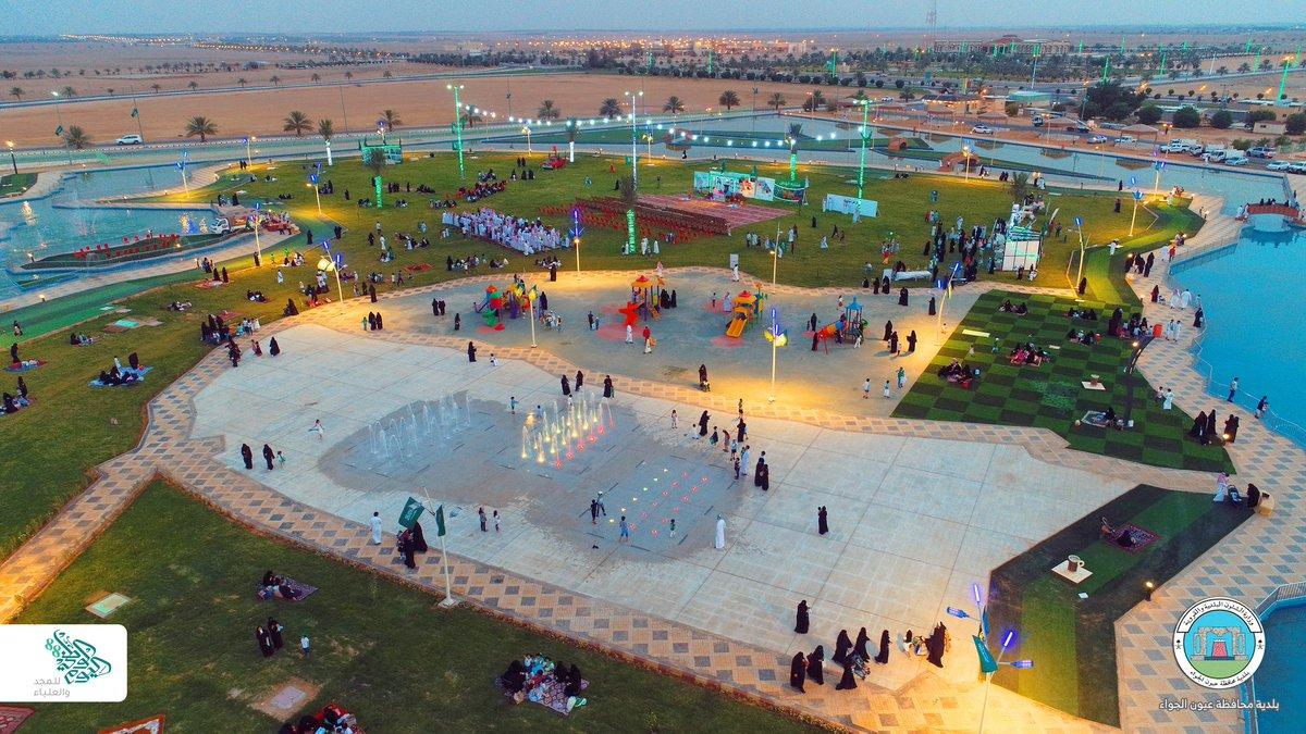 بلدية محافظة عيون الجواء A Twitter