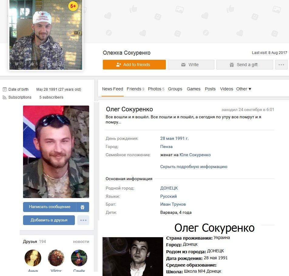 Ворог за добу здійснив 22 обстріли, втрат серед українських воїнів немає, чотирьох окупантів знищено, - штаб ОС - Цензор.НЕТ 3825