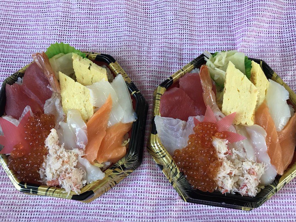 白石区 宅配寿司