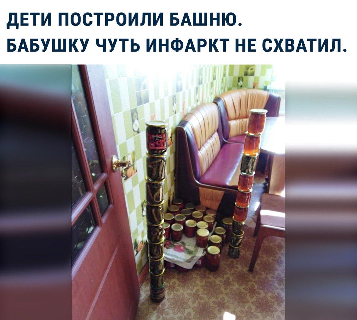 Подросток в Тараще распылил газ в школе: 9 детей госпитализированы, - полиция - Цензор.НЕТ 7802