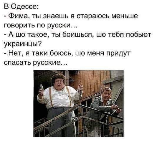 Порошенко: ООН точно ухвалить резолюцію щодо Криму, в якій Росію назвуть окупантом - Цензор.НЕТ 8215
