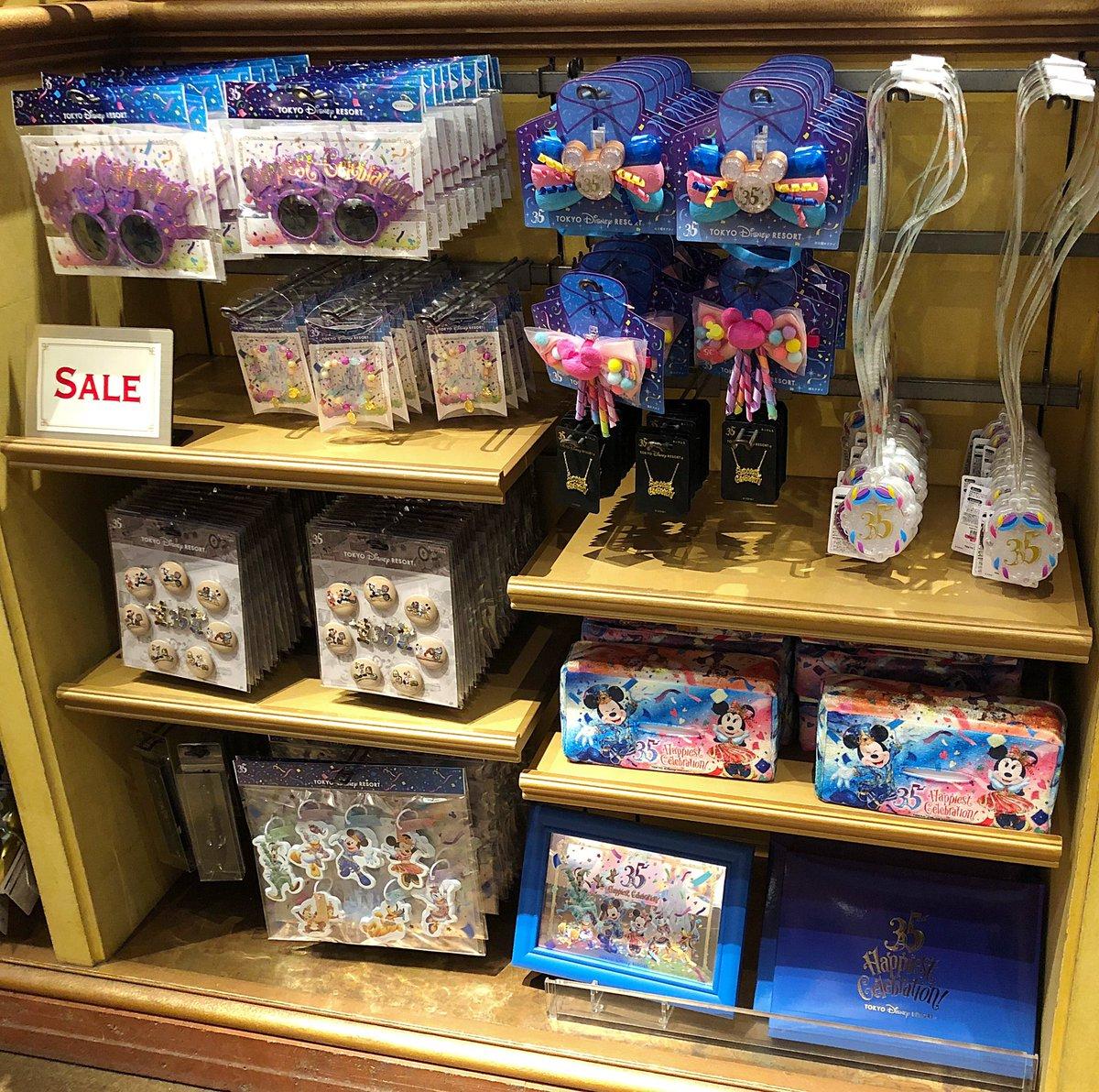 ブログ ディズニー グッズ 【公式】懐かしの思い出グッズ 東京ディズニーリゾート・ブログ