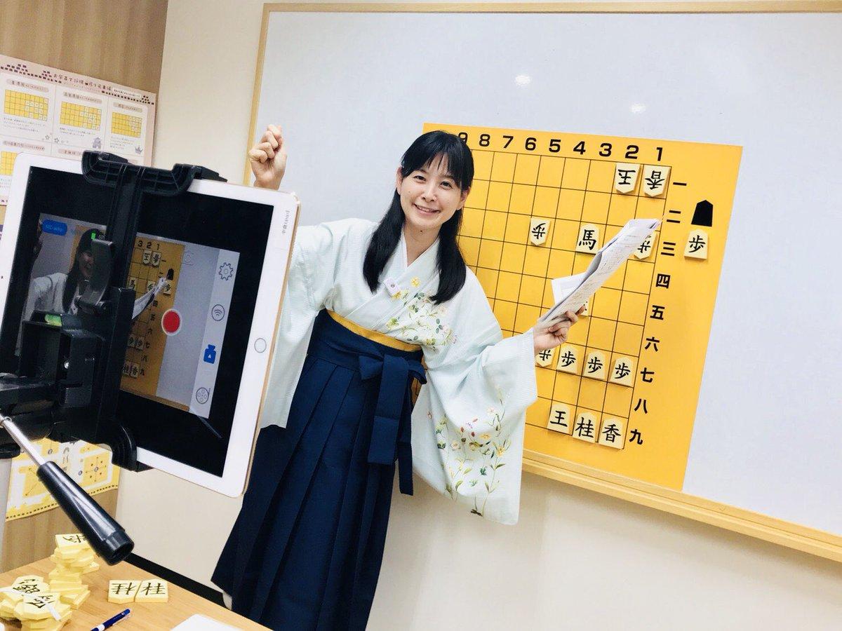 中倉彰子  いつつさんの投稿画像