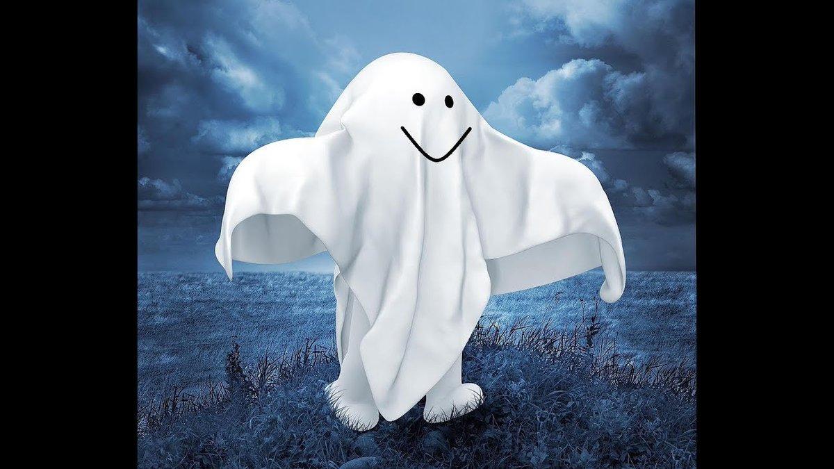 Картинки призраков прикольные, днем
