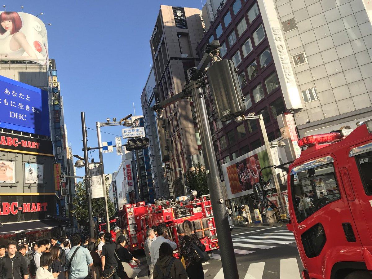 新宿マルイで火事が起きた現場の画像