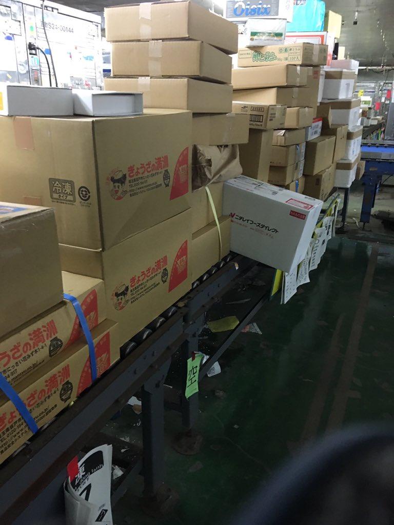 ヤマトでは慢性的な人手不足で、荷物量に対して人員が足りてないんだ。だからベルトコンベアで流れてくる荷物を冷凍や冷蔵の配送BOXに詰め込む作業が追いつかず、コンベアから溢れ出た荷物が常温に近い状態で放置されてる。 溢れ過ぎたら地べたにも置くし、うず高く積むから落下もするよ。 → 続く