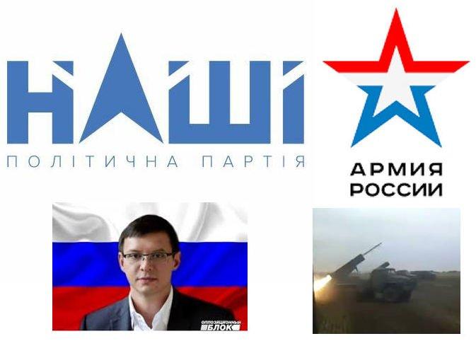 Посольство США в Украине призвало РФ прекратить распространение дестабилизирующей пропаганды - Цензор.НЕТ 2160