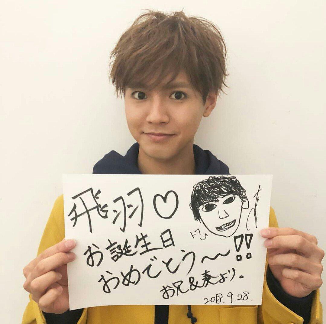 荒木飛羽 hashtag on Twitter