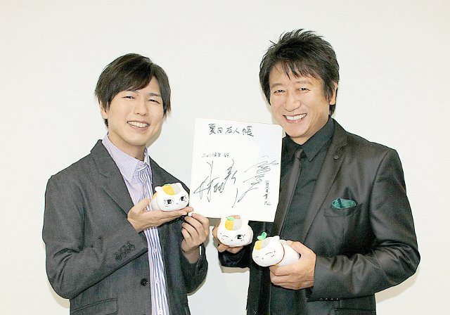 【フォロー&RTキャンペーン】このツイートをRT&アニメハック公式アカウントをフォローして下さった方のなかから、抽選で神谷浩史さん&井上和彦さんのサイン色紙を1名様にプレゼントします。ぜひご参加ください! https://anime.eiga.com/news/107161/ #夏目友人帳