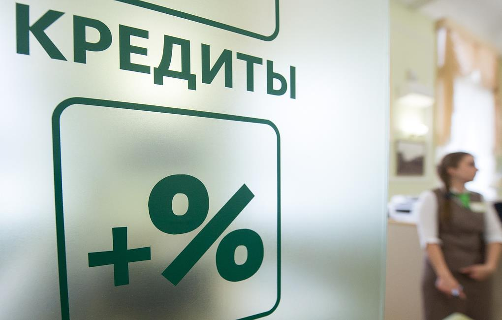 Совкомбанк кредит без подтверждения доходов