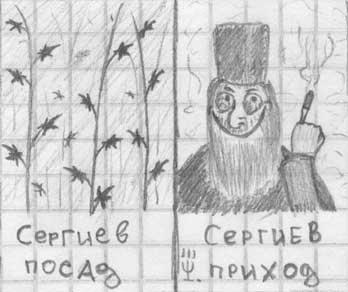 """Украина станет главной православной страной и заявит, что Москва уже - не """"третий Рим"""", - Жириновский - Цензор.НЕТ 9400"""