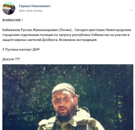 Схованку з ************ до гранатомета СПГ-9 виявлено на Луганщині, - Нацполіція - Цензор.НЕТ 3313