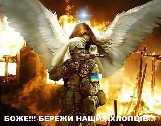 За сутки наемники РФ 34 раза обстреляли позиции ВСУ, четверо воинов ранены, - штаб ООС - Цензор.НЕТ 8757