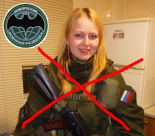 Ликвидация у Коминтерново: разоблачение фейка российских генералов - Цензор.НЕТ 3866