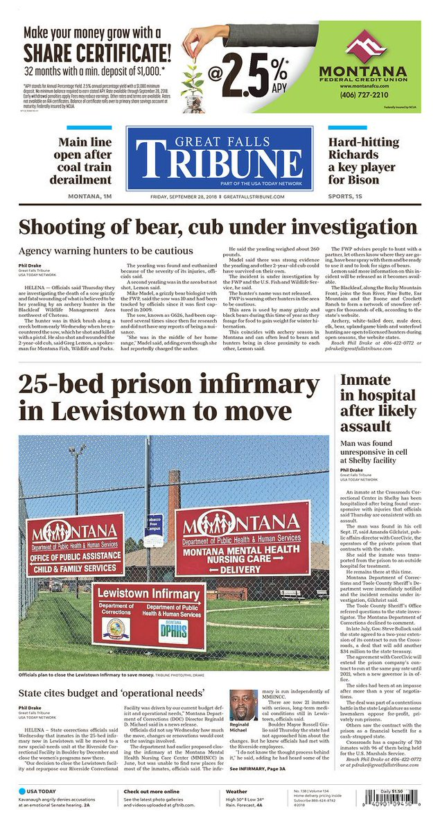 Hat tip to the hat trick by @GFTrib_PDrake on this morning's front page.