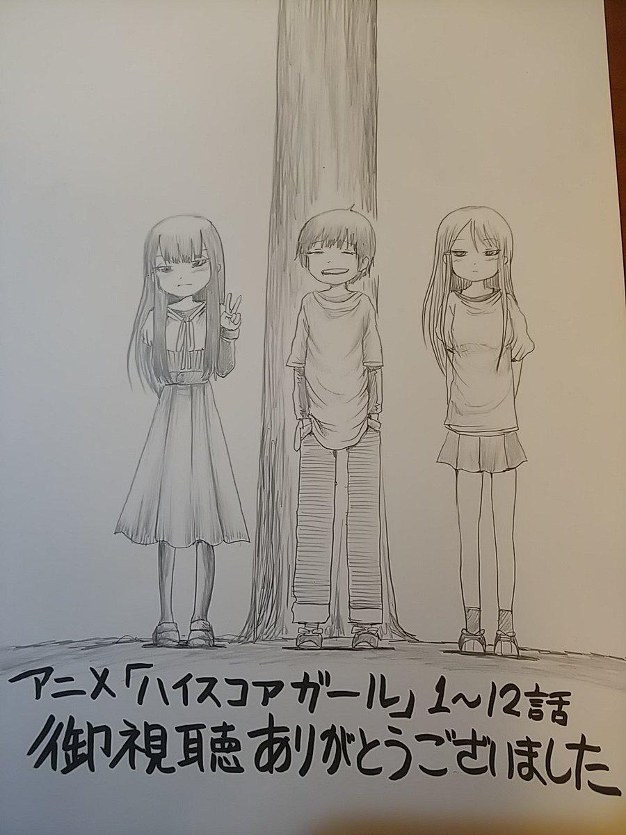 押切蓮介 (@rereibara) on Twitter photo 29/09/2018 04:01:39