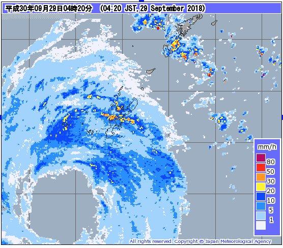 Jason Nicholls On Twitter Typhoon Trami Battering The