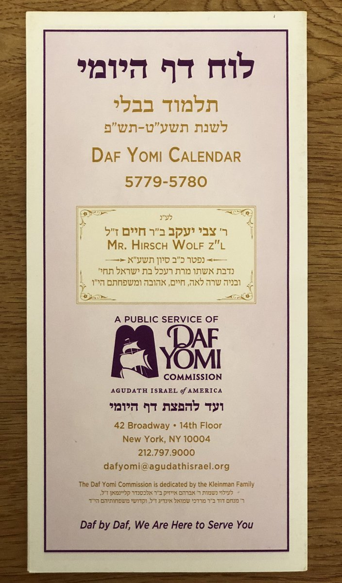 Daf Yomi Calendar.Reidbites Tagged Tweets And Downloader Twipu