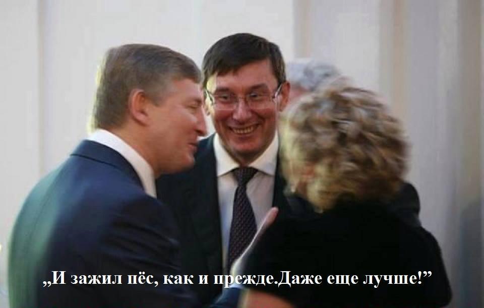 Луценко повернув на доопрацювання подання на зняття недоторканності з Мосійчука, - Сарган - Цензор.НЕТ 9475