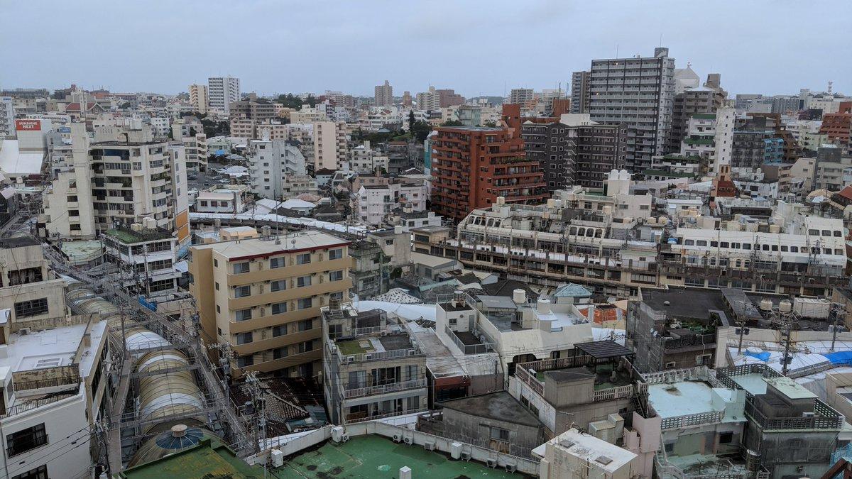 Powerful typhoon Trami pounds southern Japan