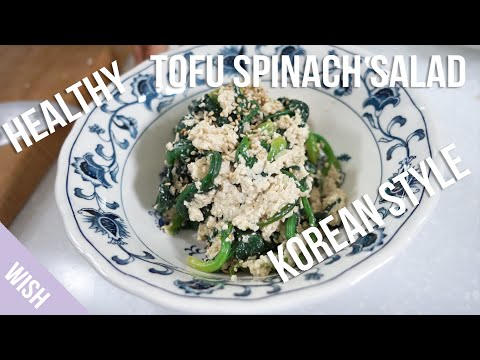 Easy Healthy Recipes: Vegan Spinach Tofu Salad (Korean Style) | Wishtrend - Cooking View - https://t.co/84QYZWjcFo https://t.co/wzUCcD68d2