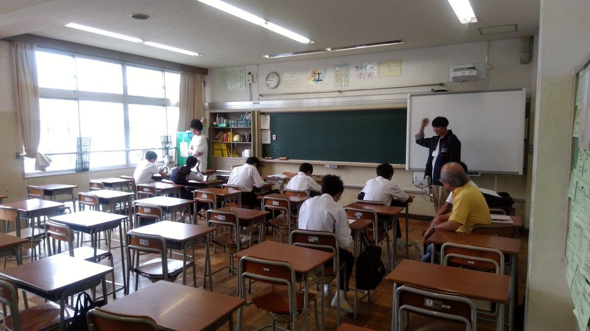 2018年09月 土曜学習室