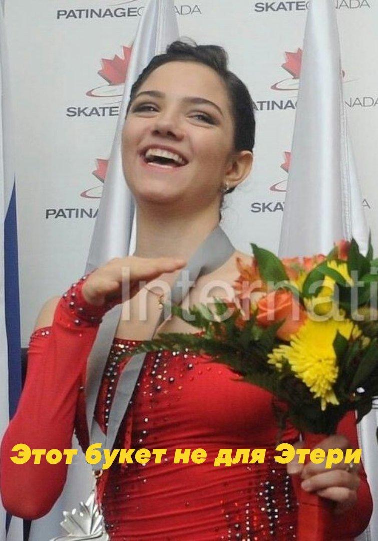 Евгения Медведева-5 - Страница 26 DoP4x6RXoAAxXkx