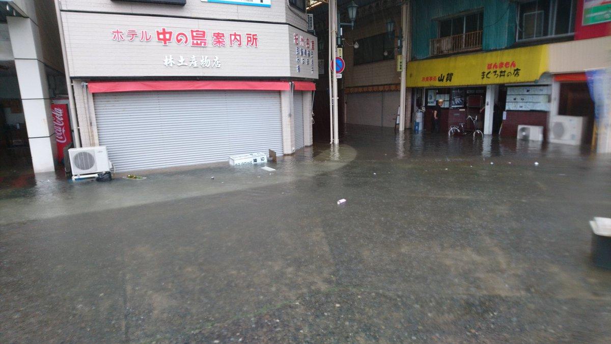 紀伊勝浦駅周辺が冠水している現場の画像