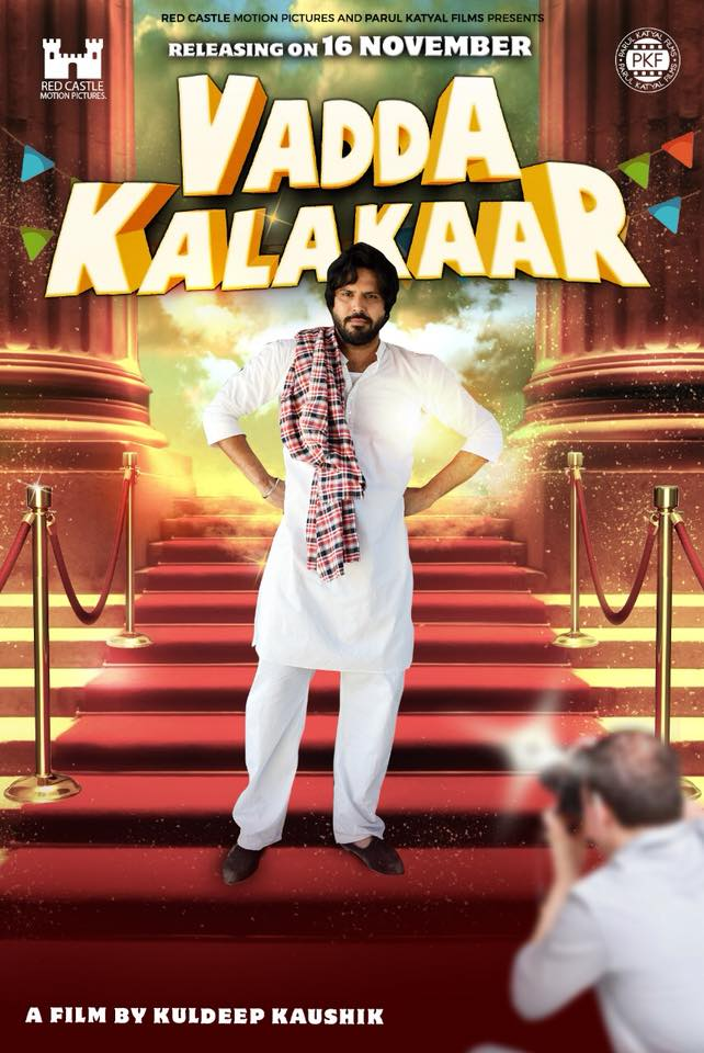 Vadda Kalakaar 2018 New Punjabi Movie Trailer