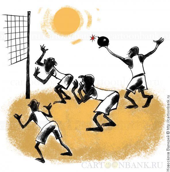 Открытка о волейболе, февраля своими