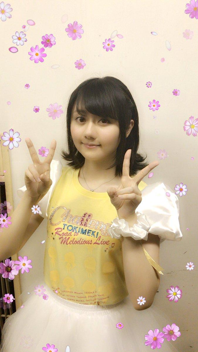 """早瀬莉花 on Twitter: """"トキメキ..."""