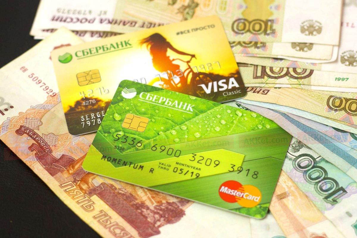 Картинка карточки сбербанка