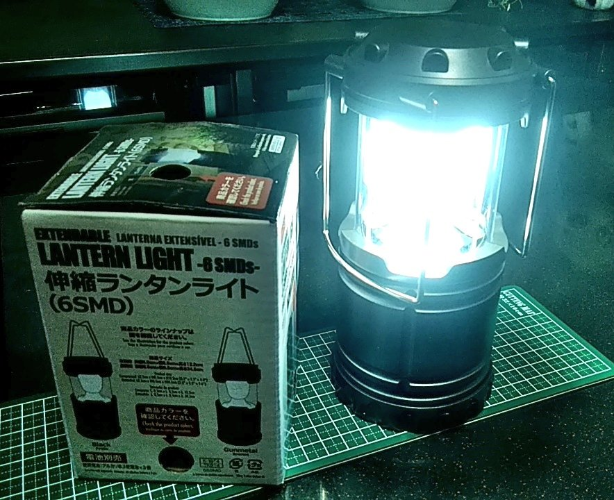test ツイッターメディア - 停電時の予備灯として DAISOの300円LED伸縮ランタンライト(6SMD)を買ってみたけど めっちゃ良いなこれ ソロキャンプ用のメインランタンにも使えるわマジで ・黒orガンメタル ・100LM ・単三電池×3本 ・43?48時間 #ダイソー #ゆるキャン https://t.co/hImU3lyPZr