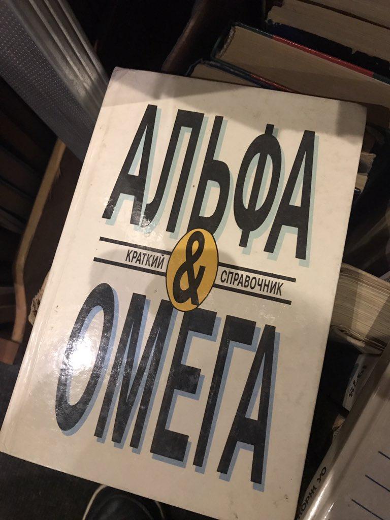 book CMOS