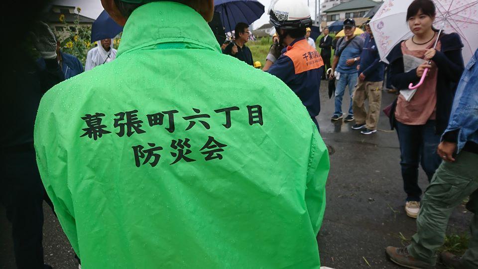 千葉市議会議員 桜井崇 on Twitt...