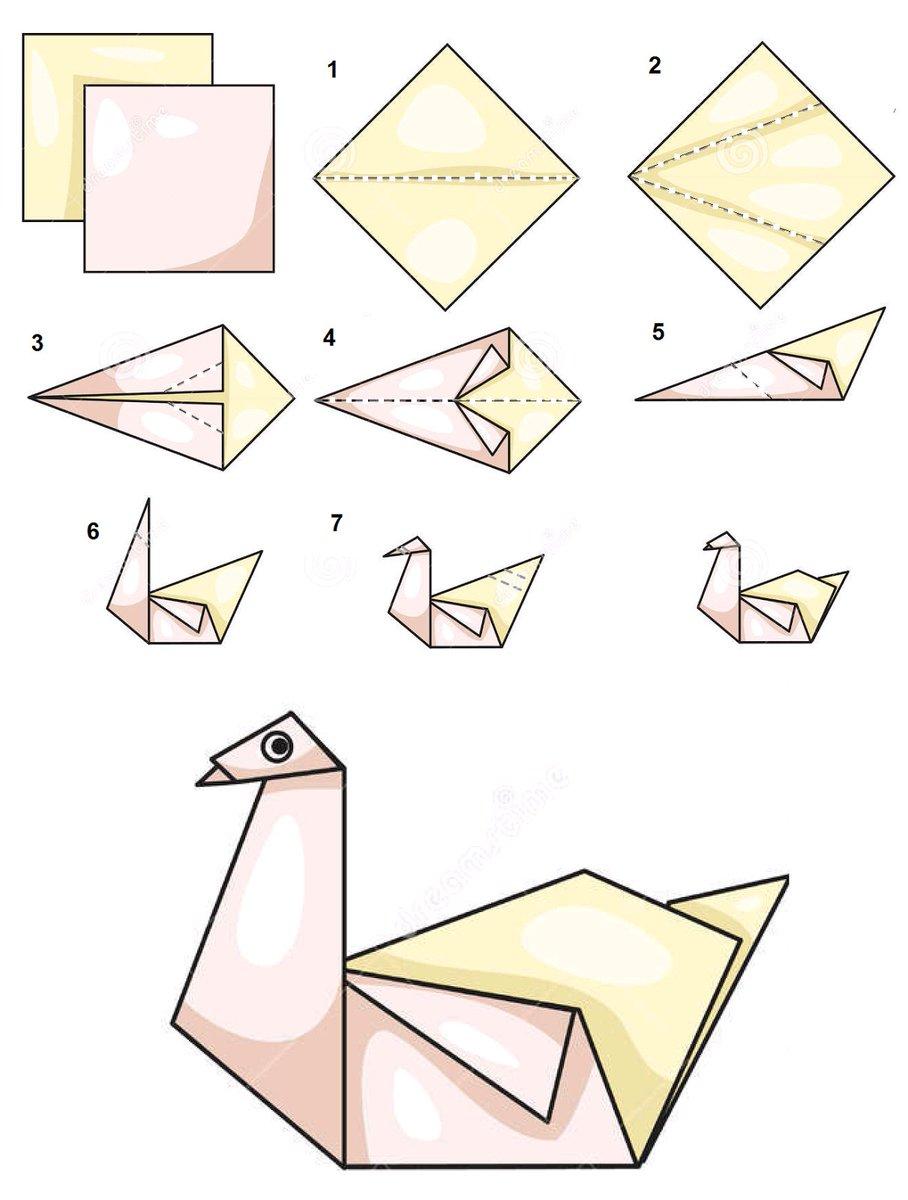 Картинки как сделать лебедя из бумаги, наталья