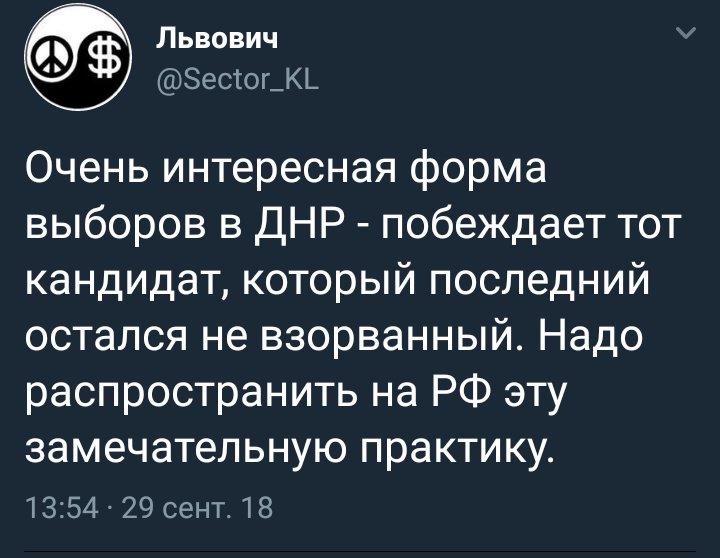 """""""Якість жахлива, вживати в їжу ніяк не можна"""", - жителям Макіївки пропонують користуватися каналізаційною водою - Цензор.НЕТ 5811"""
