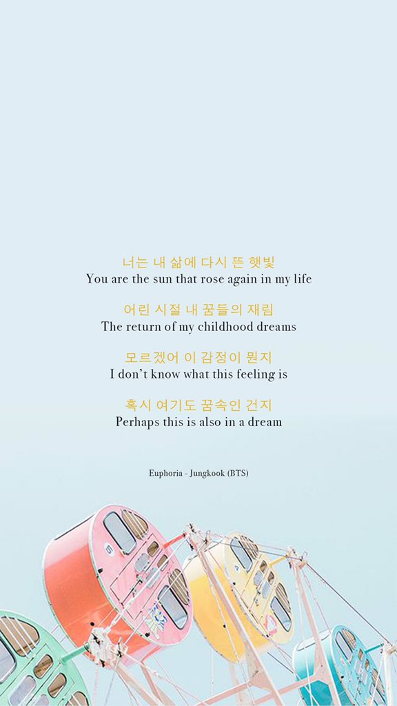 Bts Lyrics On Twitter Euphoria Jungkook Bts Lyrics Quotes