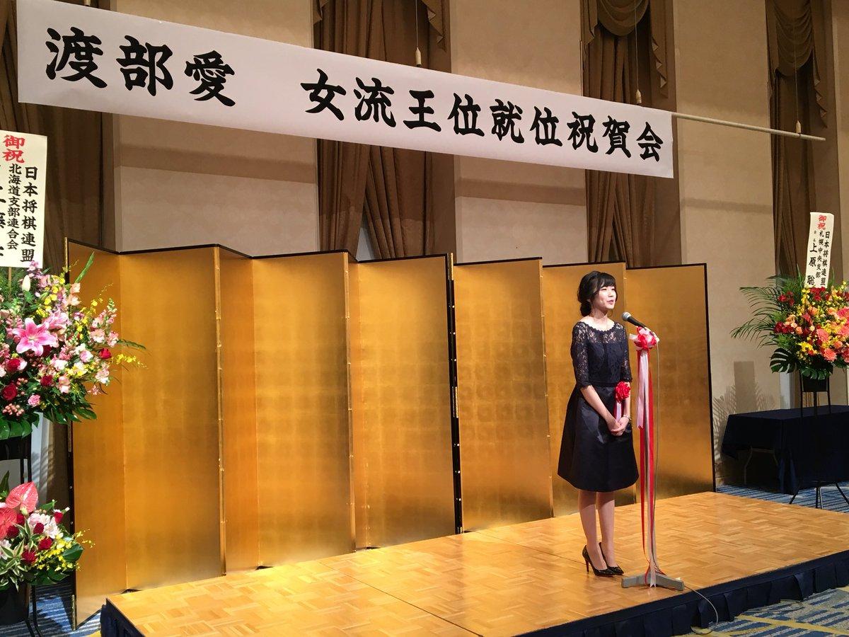 中井広恵さんの投稿画像