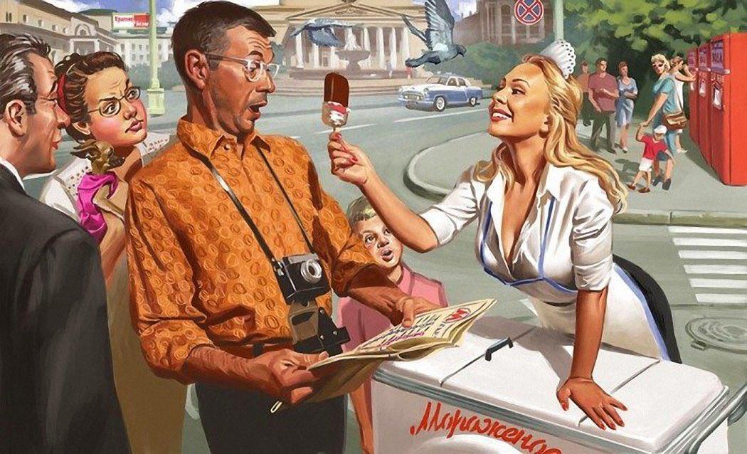 Смешные картинки на тему ссср, картинки надписями лето
