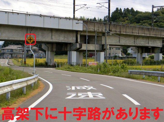 宮城県】村田から大河原・角田方...