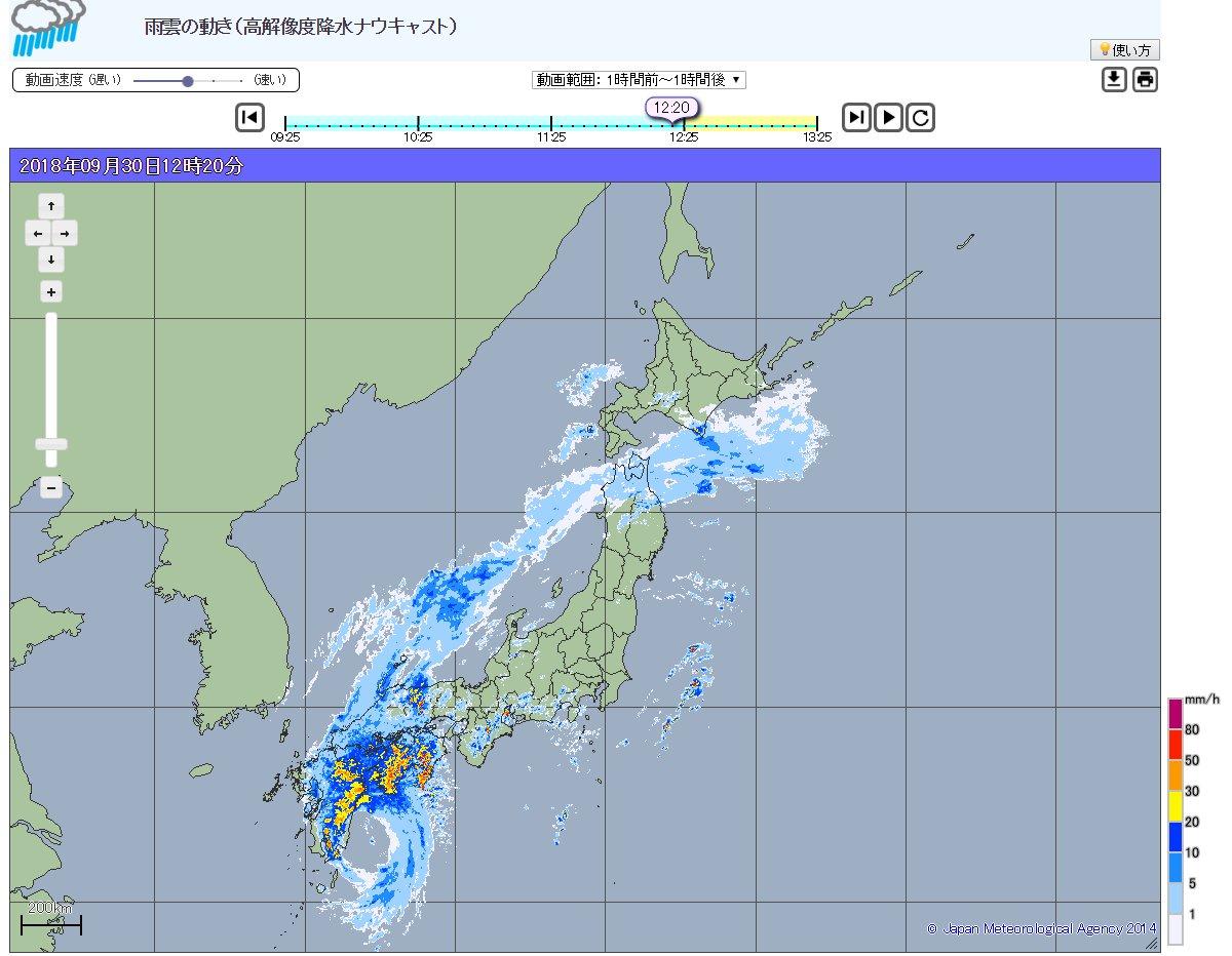 の 気象庁 雨 今後