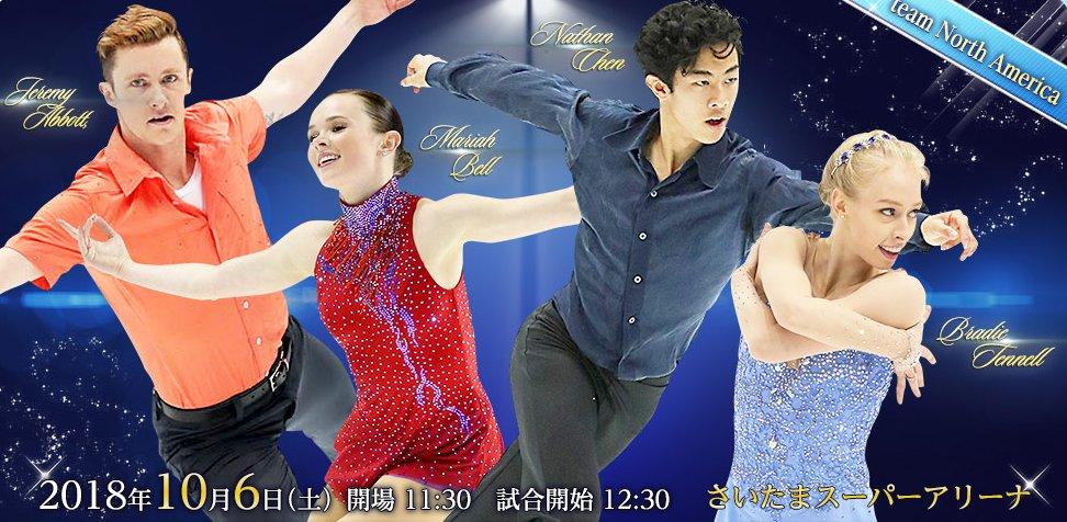 Japan Open 2018 | 6 октября 2018 | Saitama Super Arena DoUdmCQWkAAU50O