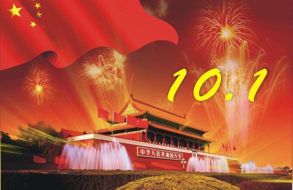 открытки китайской народной республики экокожи