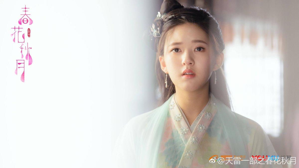 """????Honey ZhaoLusi???? on Twitter: """"#จ้าวลู่ซือ #赵露思 ภาพโปรโมทเซ็ตใหม่จากซีรีส์  #天雷一部之春花秋月 นำแสดงโดย หลี่หงอี้, จ้าวลู่ซือ (2)… """""""