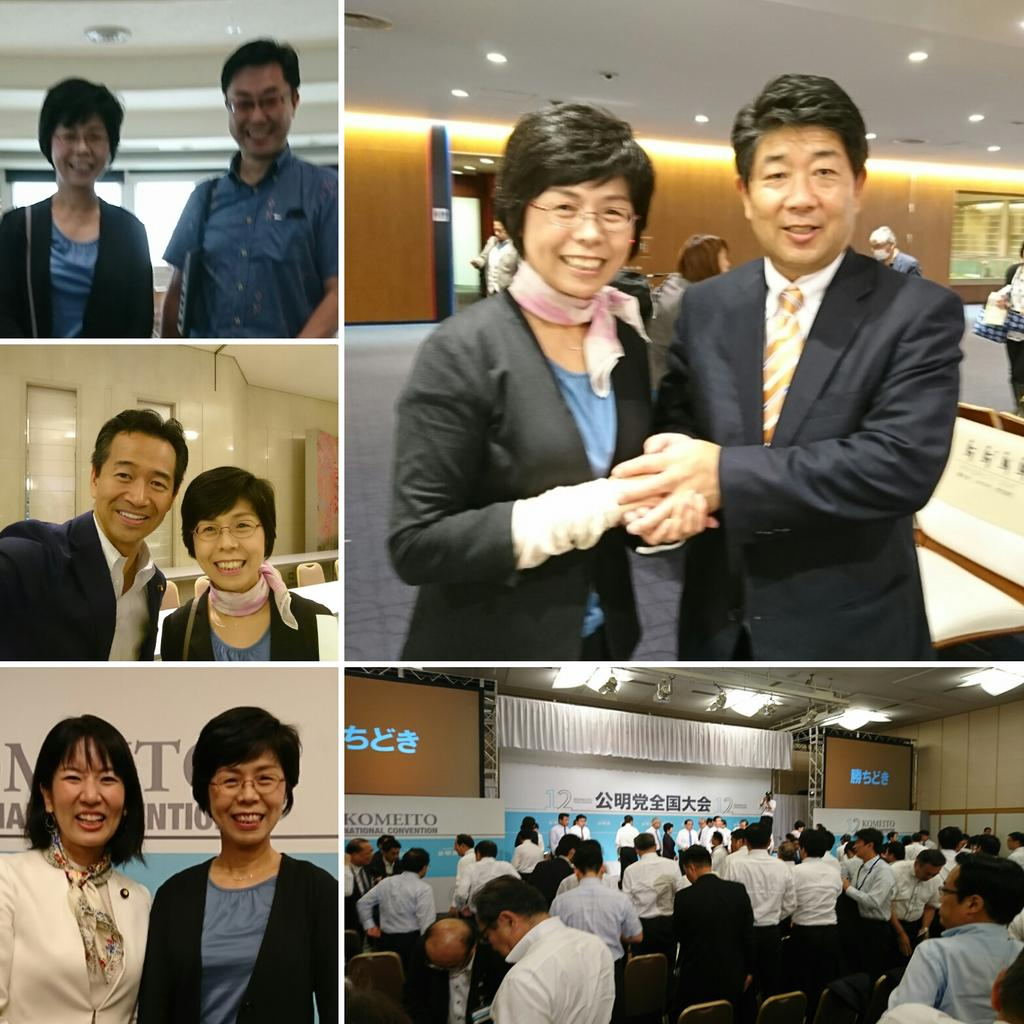 今日は、公明党全国大会☆<br /> 来年の参議院選挙福岡選挙区の予定候補の しもの六太 さんと羽田空港で偶然お会いして、握手。