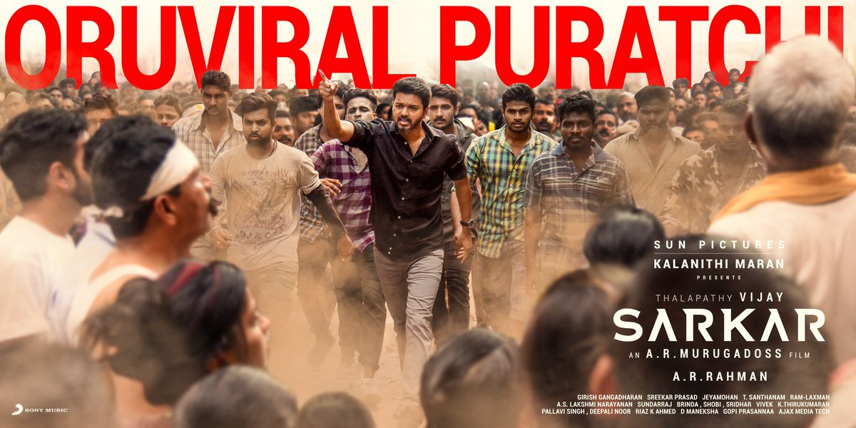 #Oruviralpuratchi will be screened #Exclusively during the 6.15 PM show #CCV Interval 😎  #sarkarinramcinemas #OruviralpuratchiInRamCinemas #CCVinRamCinemas